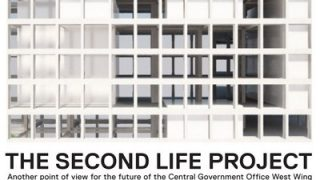 Second Life in Hong Kong