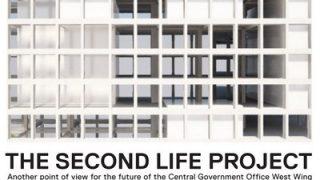 Second Life in Hong Kong
